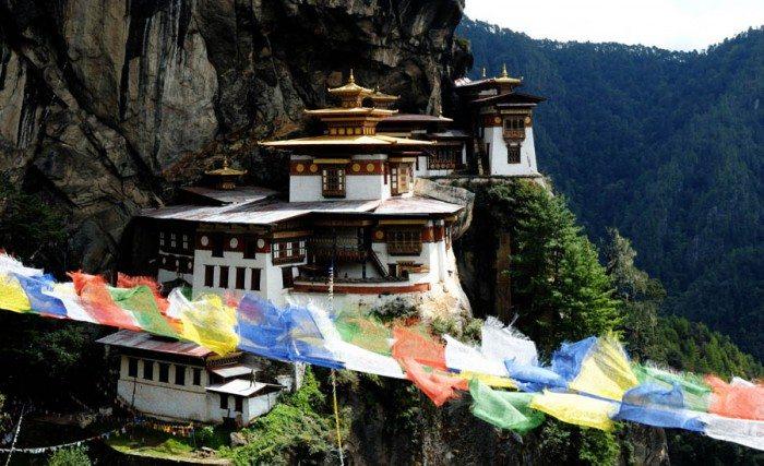 Bhutan - Alp Boneval